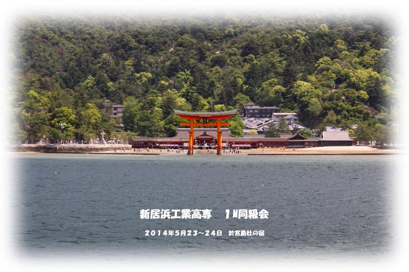 新居浜 高専 ウェブ クラス